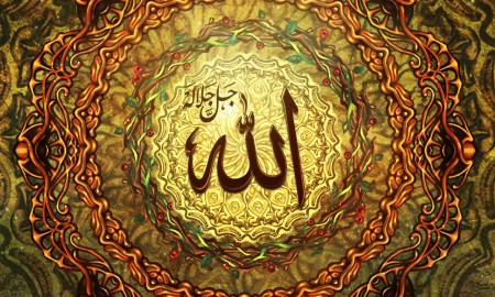 allah-is-great-450x270